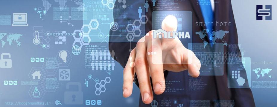 تحلیل و بررسی سیستم های امنیتی در خانه هوشمند