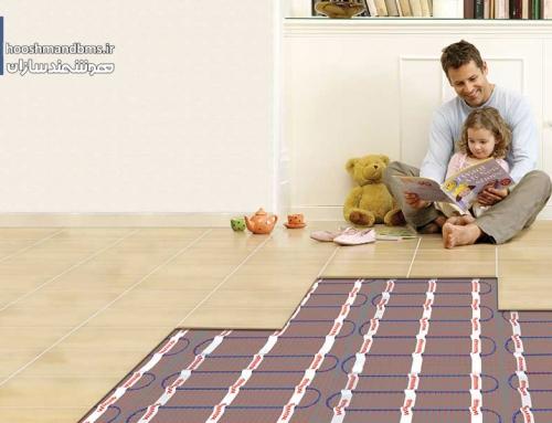 خانه هوشمند و سیستم گرمایش از کف