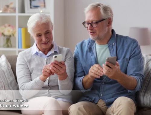 تکنولوژی خانه هوشمندبرای سالمندان