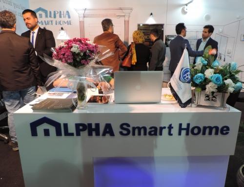 رویدادهای خانه هوشمند آلفا