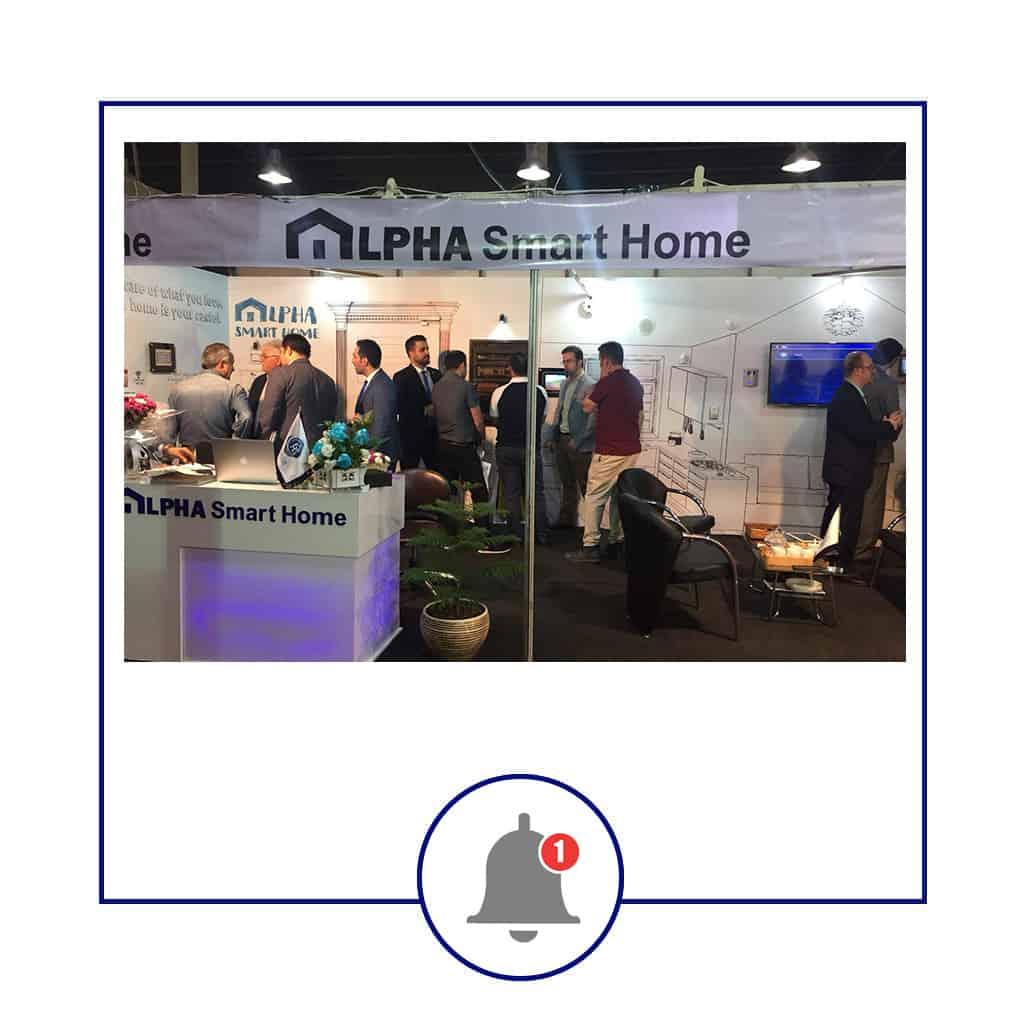 غرفه خانه هوشمند آلفا در 14 نمایشگاه صنعت ساختمان استان گیلان(پربازدید ترین)