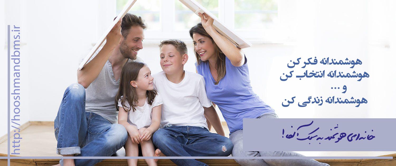 احساس امنیت در خانه هوشمند (آلفا سقفی برای همه)