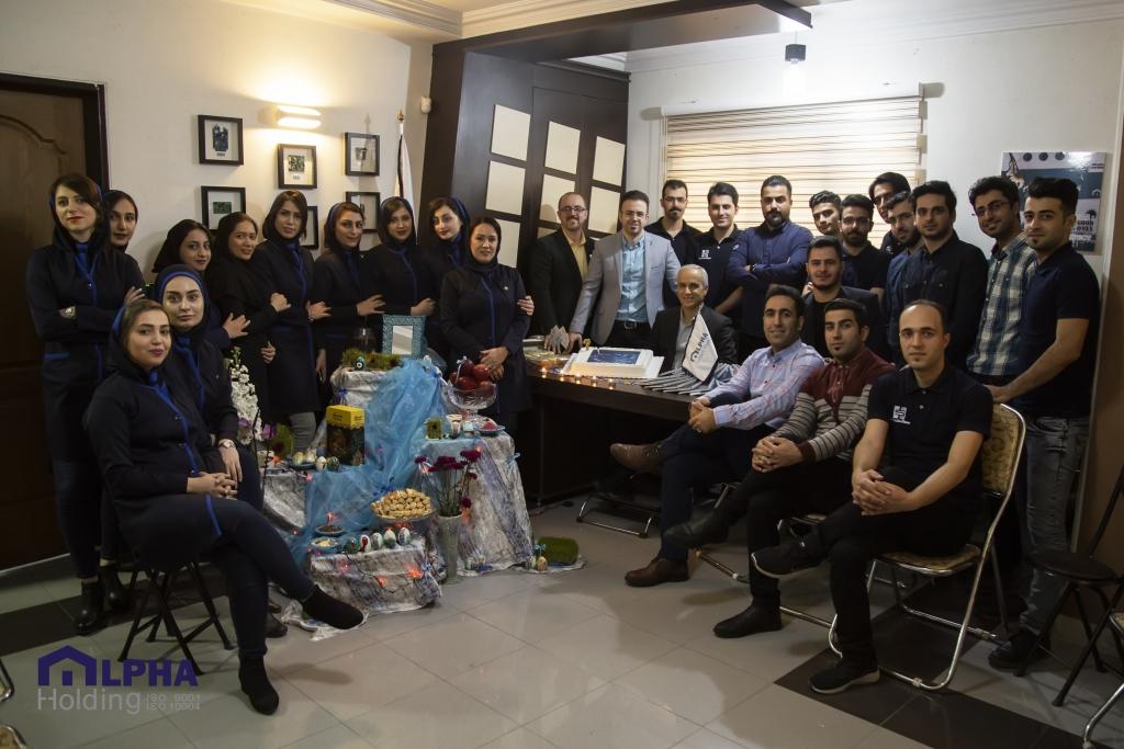 جشن پایان سال در خانه هوشمند آلفا