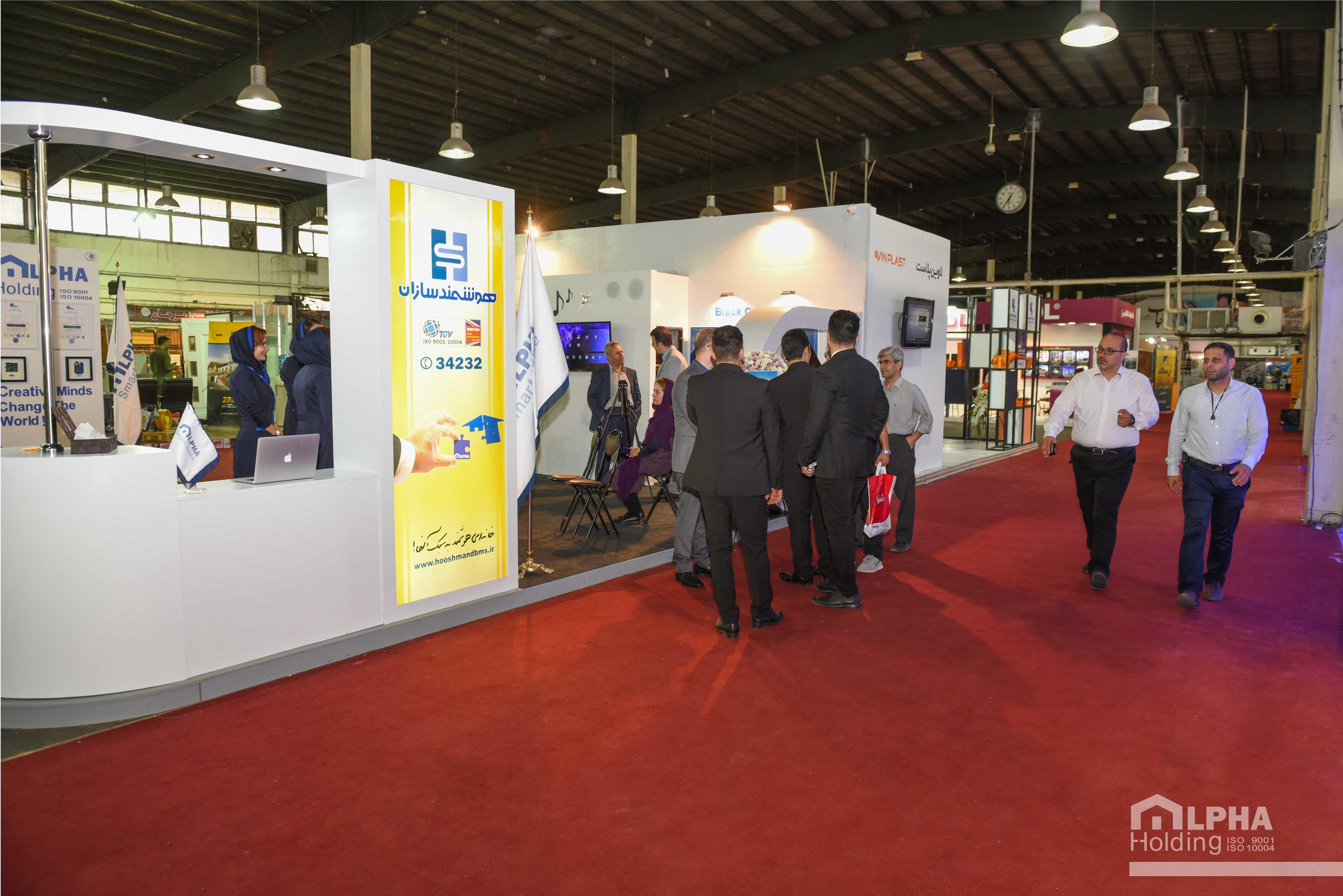 نمایشگاه بین المللی صنعت ساختمان استان گیلان