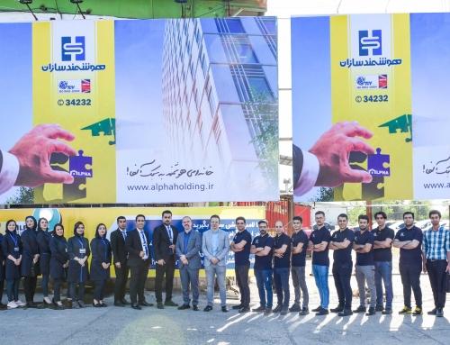 حضور پر رنگ آلفا در شانزدهمین نمایشگاه بین المللی صنعت ساختمان