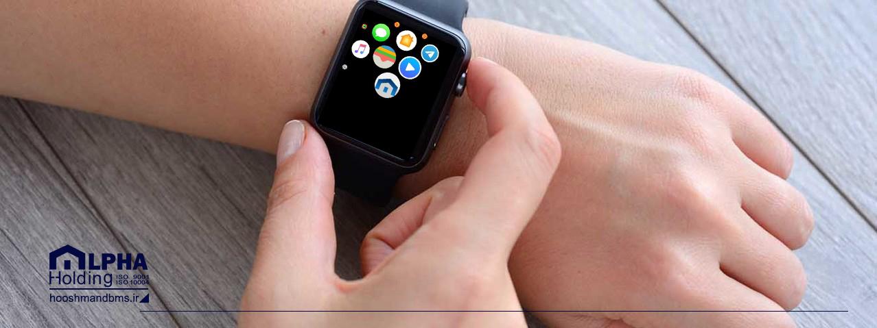 با ساعت هوشمندت خونه رو کنترل کن