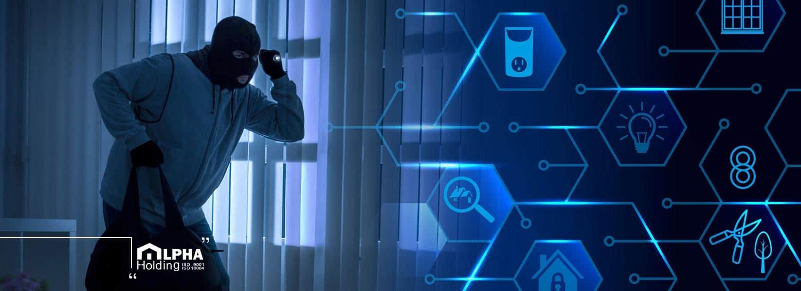 امنیت در خانه هوشمند از چه روش هایی تامین می شود؟